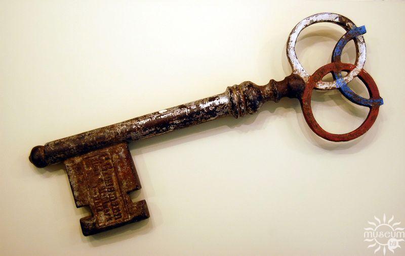 Символический ключ Брест-Литовской крепости. XlX век